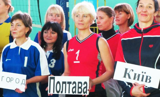 http://sport.pl.ua/uploads/2015/12/2015-12-07/volley2.jpg