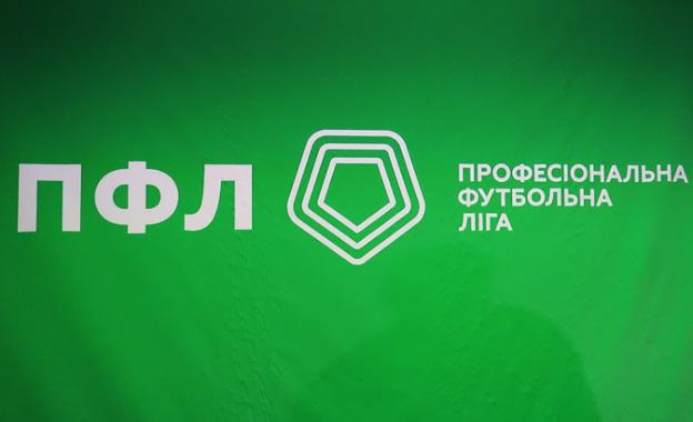 Картинки по запросу ПФЛ Третя ліга